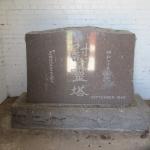 Granite Monument 2008