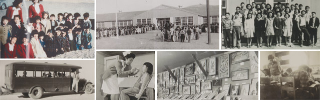 Amache Schools