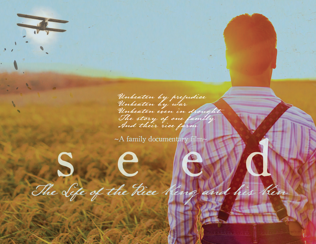 Seed Film image. Photo courtesy seedfilm.life.