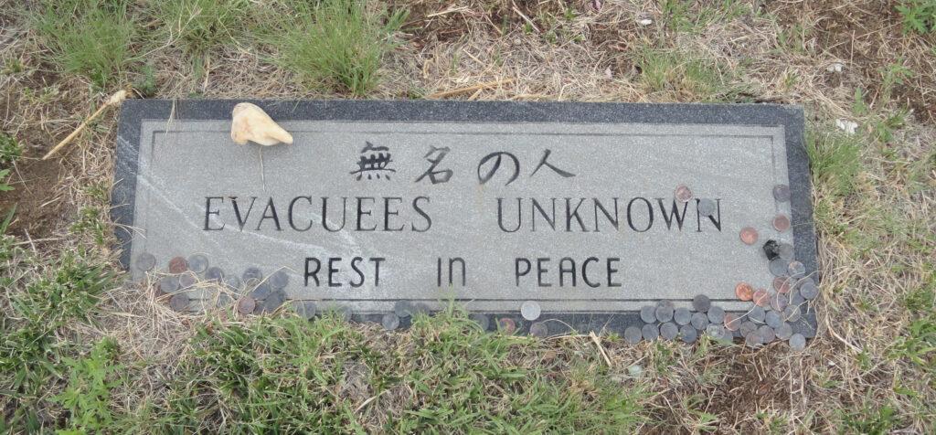 Amache Cemetery, 2012. Photo by Kirsten Leong.