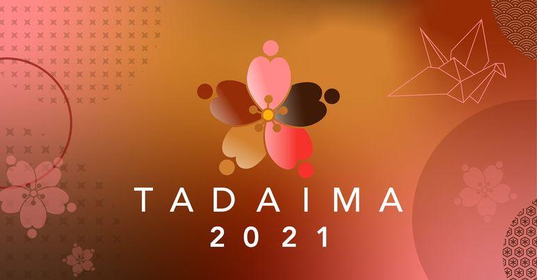 Tadaima 2021 logo.